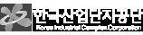 한국산업단지동단
